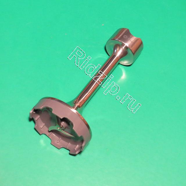 KW713781 - Насадка нож (металл) к блендерам Kenwood (Кенвуд)
