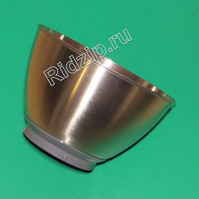 KW714184 - Чаша металлическая к кухонным комбайнам Kenwood (Кенвуд)