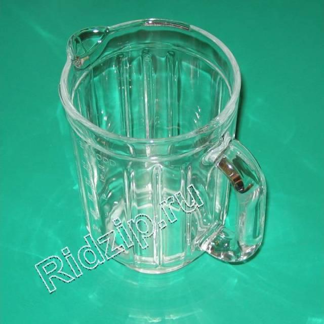 KW714225 - Стакан  блендера стекло к кухонным комбайнам Kenwood (Кенвуд)