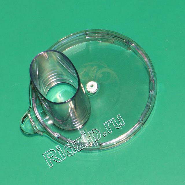 KW714282 - Крышка основной чаши к кухонным комбайнам Kenwood (Кенвуд)