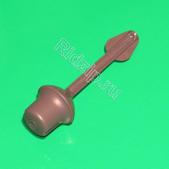 KW715661 - KW715661 Лопатка для перемешивания в насадке блендера KAH358GL к кухонным комбайнам Kenwood (Кенвуд)