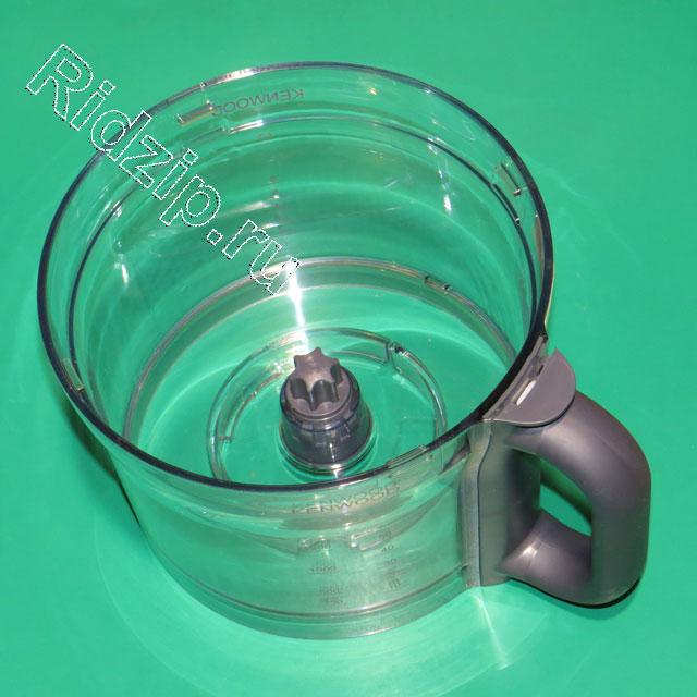 KW715705 - Чаша с ручкой к кухонным комбайнам Kenwood (Кенвуд)