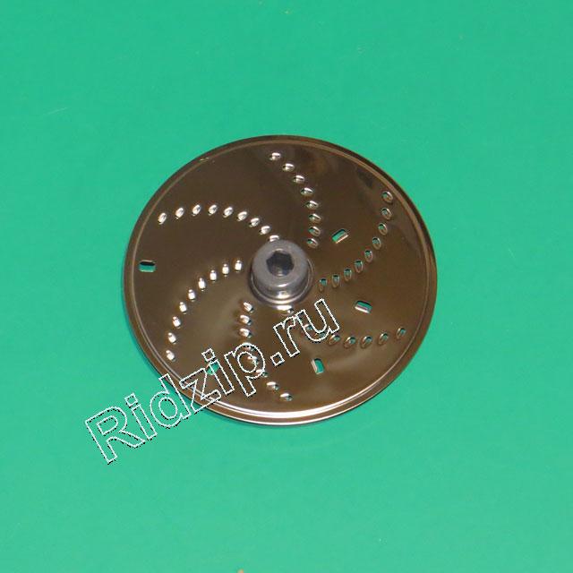 KW715907 - Диск терка мелкая к кухонным комбайнам Kenwood (Кенвуд)