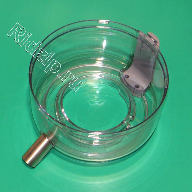 KW715969 - Слив для сока соковыжималки к кухонным комбайнам Kenwood (Кенвуд)