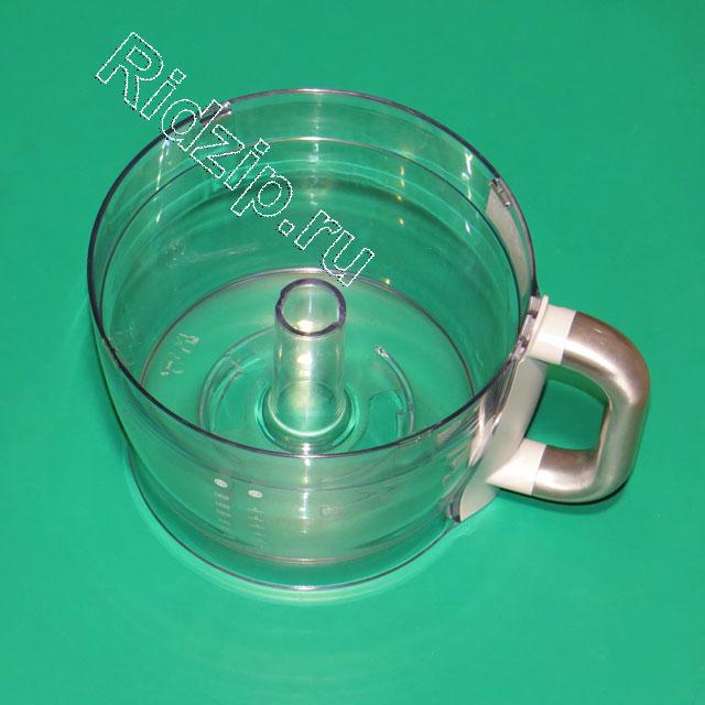 KW716013 - Чаша основная КХК к кухонным комбайнам Kenwood (Кенвуд)