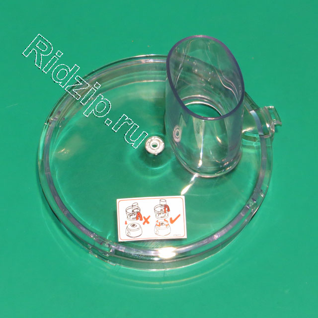 KW716014 - Крышка чаши к кухонным комбайнам Kenwood (Кенвуд)