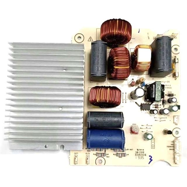 KW716578 - Электрическая плата к кухонным комбайнам Kenwood (Кенвуд)