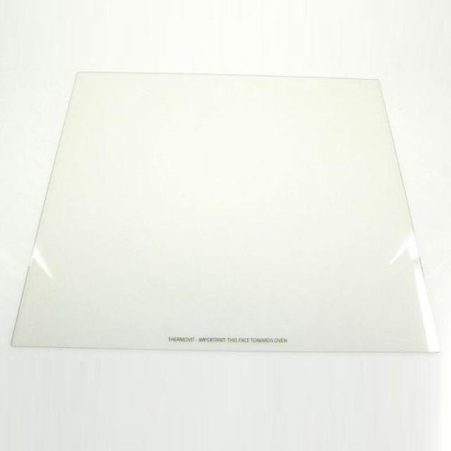 L304679 - Внутреннее стекло духовки к плитам, варочным поверхностям, духовым шкафам Indesit, Ariston (Индезит, Аристон)