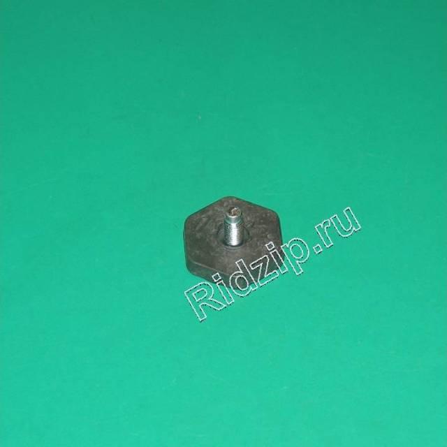 L296866 - Ножка к стиральным машинам Indesit, Ariston