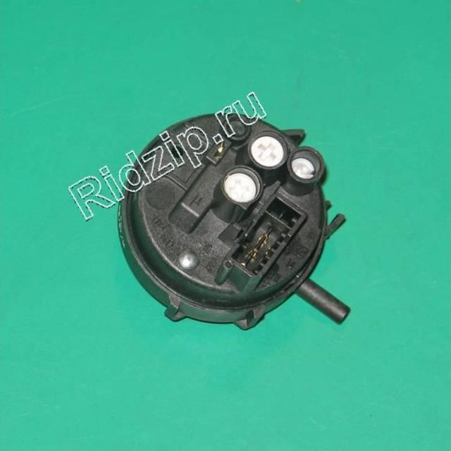 L263271 - Датчик давления ( уровня воды ) к стиральным машинам Indesit, Ariston (Индезит, Аристон)