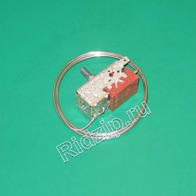 L265859 - Термостат K59-Q1902 ( капилляр 1,5м ) к холодильникам Indesit, Ariston (Индезит, Аристон)