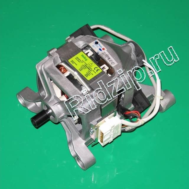 L275461 - Мотор ( электродвигатель ) к стиральным машинам Indesit, Ariston (Индезит, Аристон)
