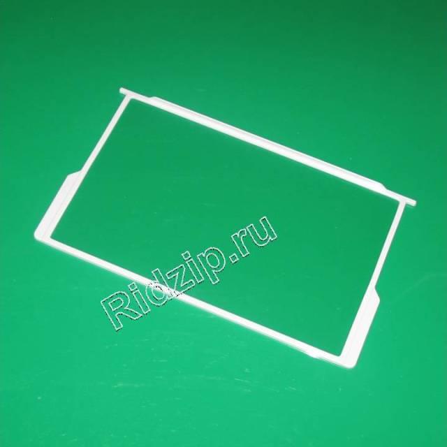 L283167 - Полка стекло с обрамлением к холодильникам Indesit, Ariston (Индезит, Аристон)