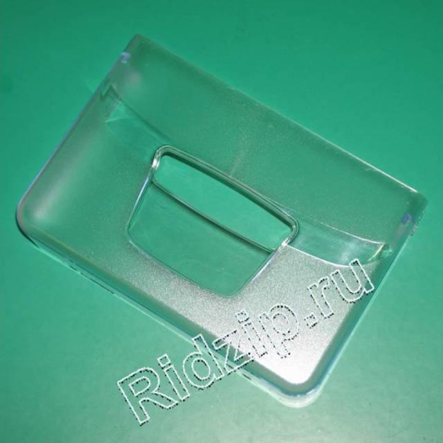 L283168 - Ручка ящика овощей к холодильникам Indesit, Ariston (Индезит, Аристон)