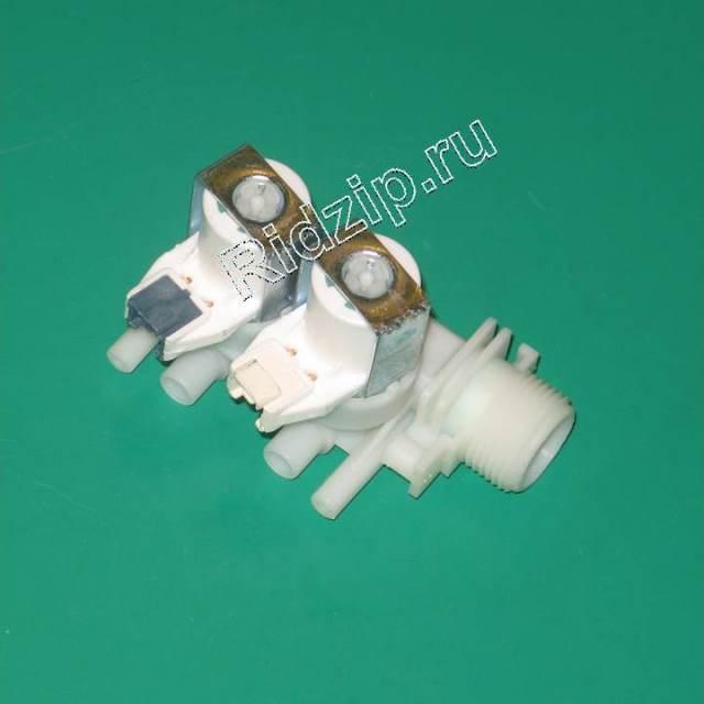 L373248 - Клапан залива воды к стиральным машинам Indesit, Ariston (Индезит, Аристон)