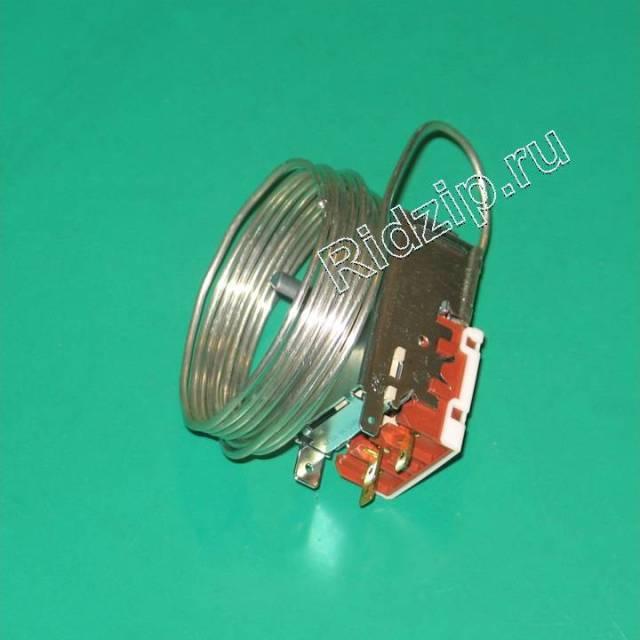 L851154 - Термостат K59-Q1916 ( капилляр 2 м. ) к холодильникам Indesit, Ariston (Индезит, Аристон)