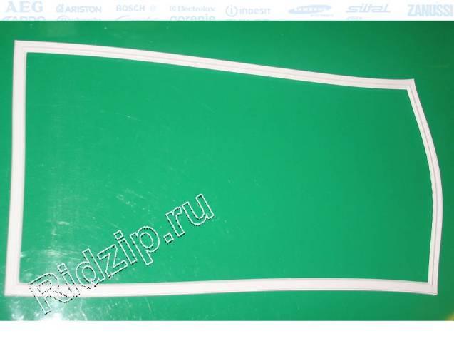 L854009 - Уплотнитель двери ( Резина ) к холодильникам Indesit, Ariston (Индезит, Аристон)