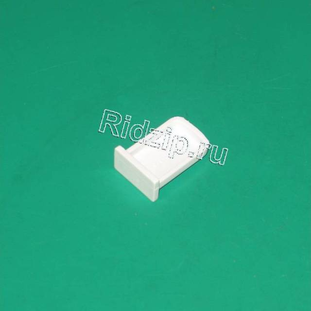 L857171 - Толкатель  к холодильникам Indesit, Ariston (Индезит, Аристон)