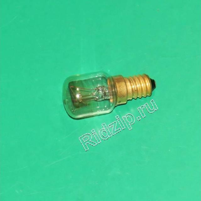 LB 6070024 - Лампа 25W 220V E-14 к холодильникам Liebherr (Либхер)