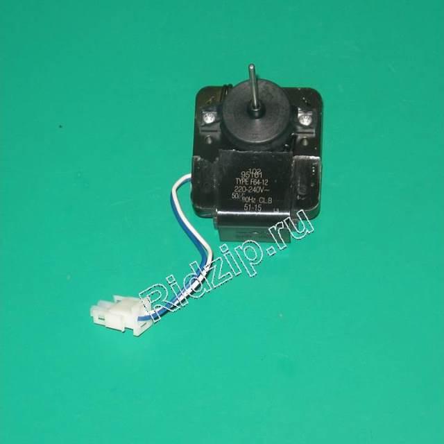 LB 6118102 - Мотор вентилятора к холодильникам Liebherr (Либхер)