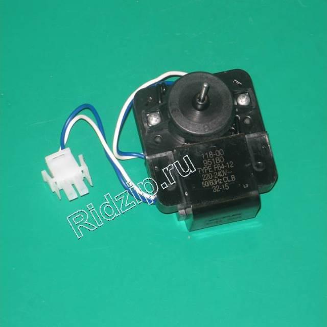 LB 6118118 - Мотор ( электродвигатель ) вентилятора к холодильникам Liebherr (Либхер)