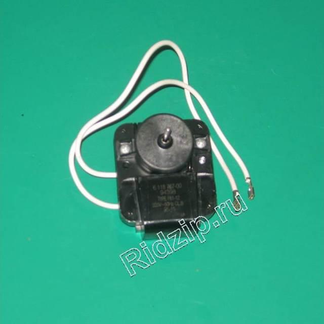 LB 6118767 - Мотор вентилятора к холодильникам Liebherr (Либхер)