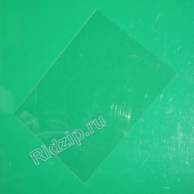 LB 7271346 - Полка ( стекло ) 41см. х 31см. к холодильникам Liebherr (Либхер)