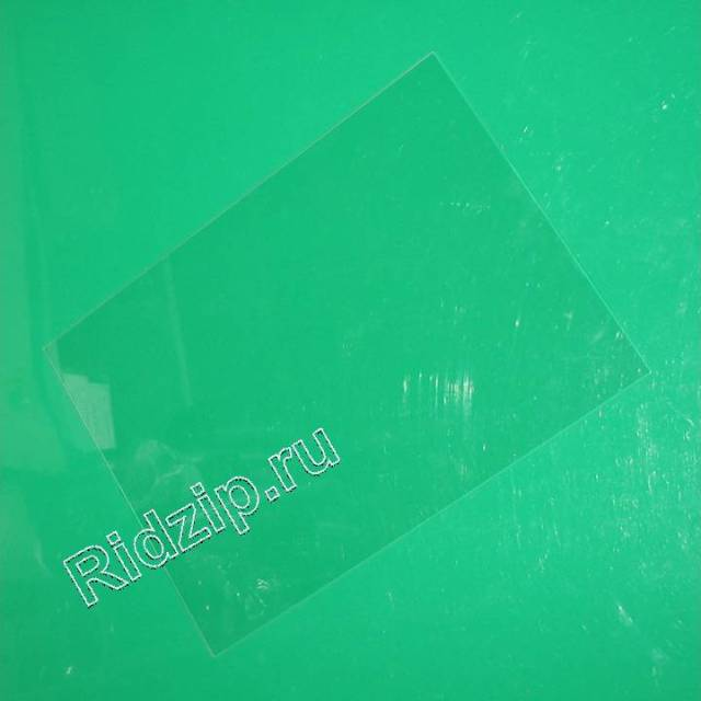 LB 7271460 - Полка ( стекло ) 45см. х 33см. к холодильникам Liebherr (Либхер)