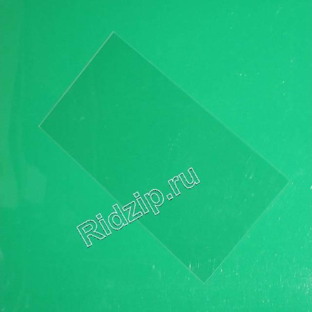 LB 7271680 - Полка с обрамлением ( стекло ) 41см. х 21см. к холодильникам Liebherr (Либхер)