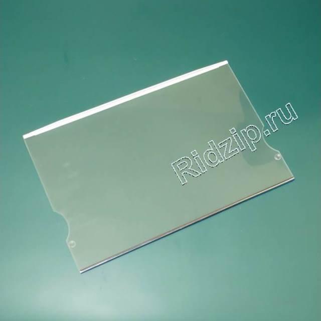 LB 7272336 - Полка стекл с обрамлением 515 x 310 мм. к холодильникам Liebherr (Либхер)