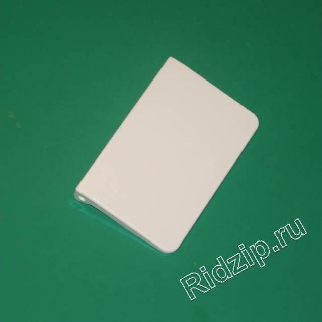 LB 7412107 - Ручка морозилки к холодильникам Liebherr (Либхер)