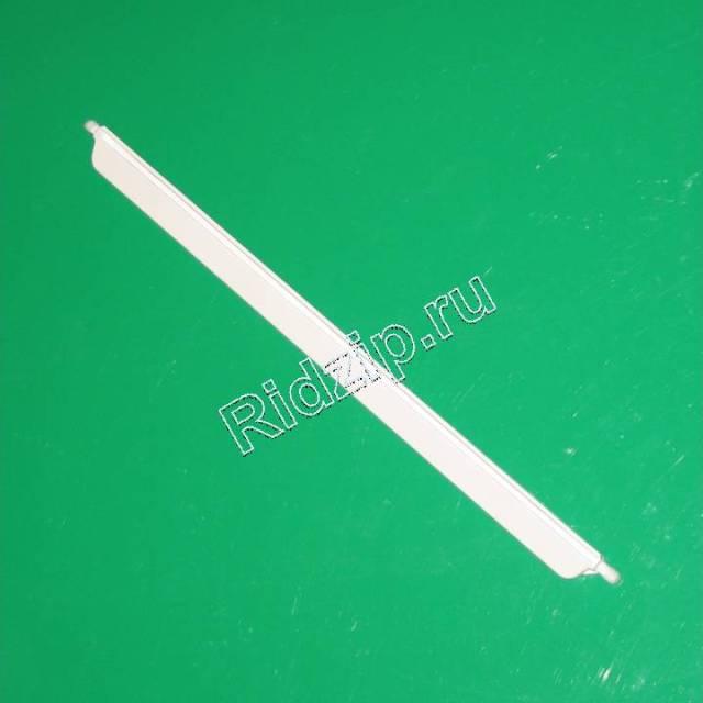 LB 7412766 - Обрамление полки ( пластик ) к холодильникам Liebherr (Либхер)