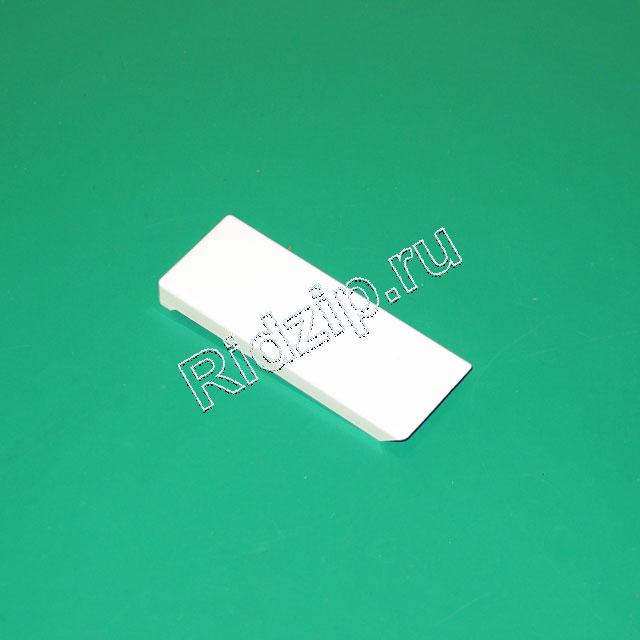 LB 7426362 - Накладки ручки белая к холодильникам Liebherr (Либхер)