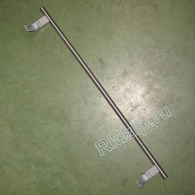 LB 7438430 - Ручка 750мм металл к холодильникам Liebherr (Либхер)
