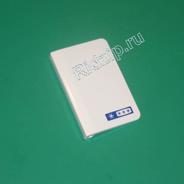 LB 7430326 - Ручка морозильной камеры к холодильникам Liebherr (Либхер)