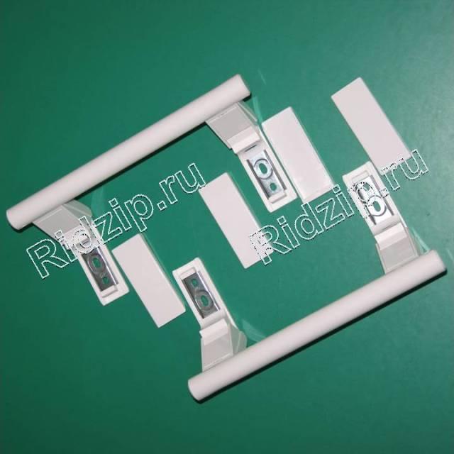 LB 9096036 - Ручка 220мм (2шт) белые к холодильникам Liebherr (Либхер)
