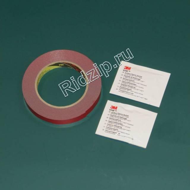 LB 9096042 - Набор для монтажа уплотнителя двери к холодильникам Liebherr (Либхер)