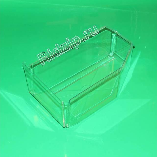 LB 9290014 - Ящик овощной к холодильникам Liebherr (Либхер)