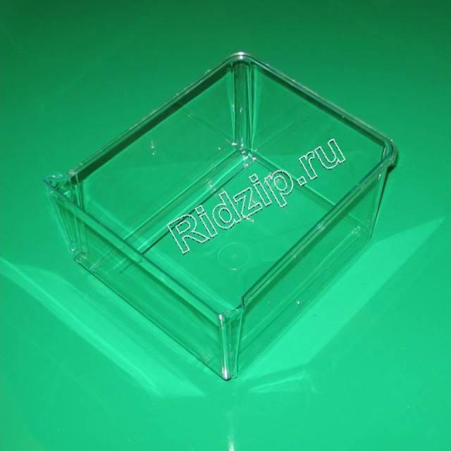 LB 9290036 - Ящик овощной к холодильникам Liebherr (Либхер)