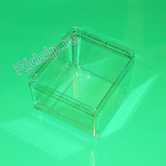 LB 9290833 - Ящик овощной к холодильникам Liebherr (Либхер)