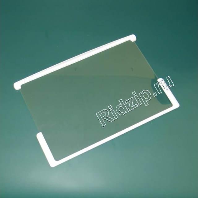 LB 9293534 - Полка стекло с обрамлением к холодильникам Liebherr (Либхер)