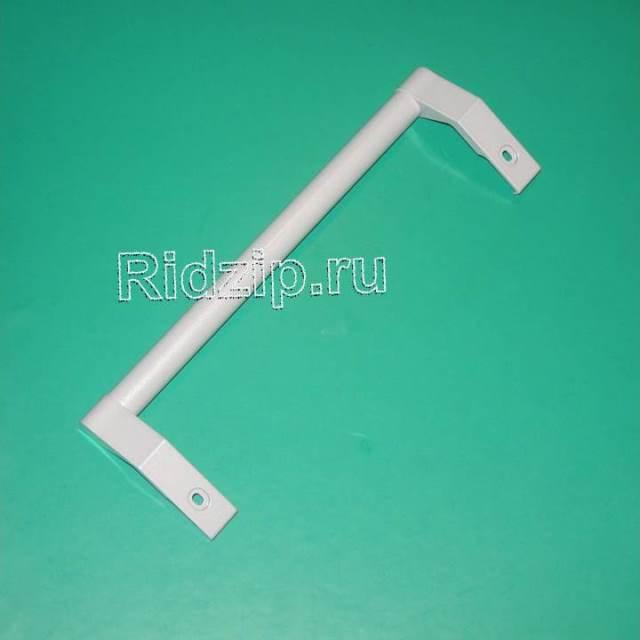 LB 9680689 - Ручка серая метал. к холодильникам Liebherr (Либхер)