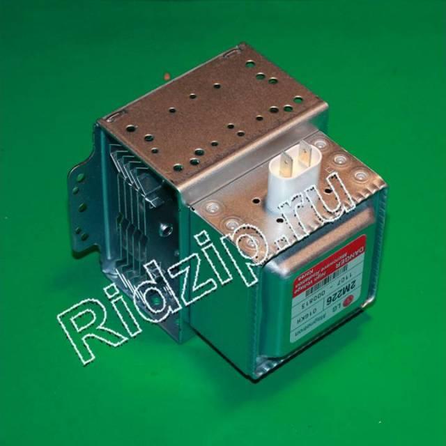 LG 2M226-01GKH - Магнетрон к микроволновым печам, СВЧ LG (ЭлДжи)