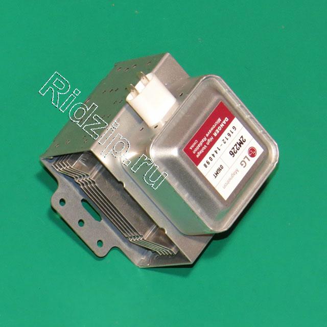 LG 2M226-01GMT - Магнетрон к микроволновым печам, СВЧ LG (ЭлДжи)