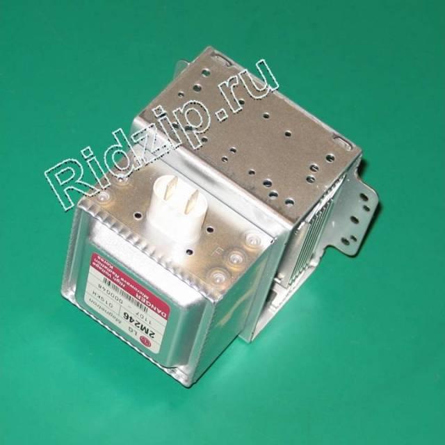 LG 2M246-01GKH - Магнетрон к микроволновым печам, СВЧ LG (ЭлДжи)