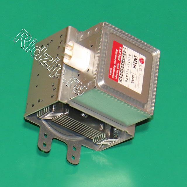 LG 2M246-03TAG - Магнетрон к микроволновым печам, СВЧ LG (ЭлДжи)