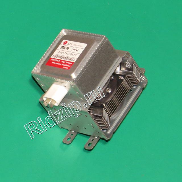 LG 2M246-15TAG - Магнетрон к микроволновым печам, СВЧ LG (ЭлДжи)