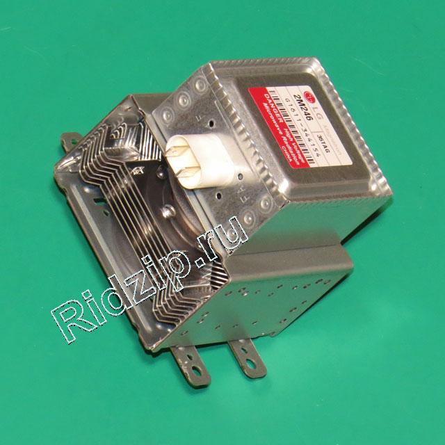 LG 2M246-35TAG - Магнетрон к микроволновым печам, СВЧ LG (ЭлДжи)