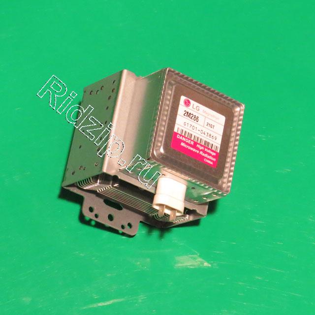 LG 2M286-21GT - Магнетрон к микроволновым печам, СВЧ LG (ЭлДжи)