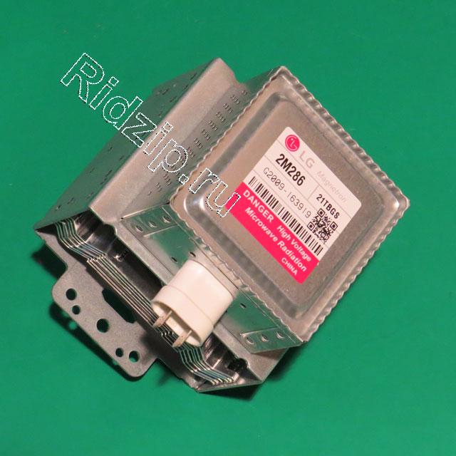 LG 2M286-21TBGS - Магнетрон инверторный ( замена для 2M286-21TBGH ) к микроволновым печам, СВЧ LG (ЭлДжи)